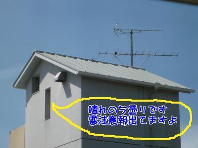 P1260207編集②-1.jpg