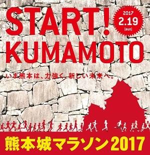 top2017編集.jpg