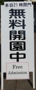 P1040601編集.jpg