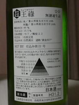 P1100197編集.jpg
