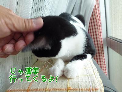 P1220367編集②.jpg