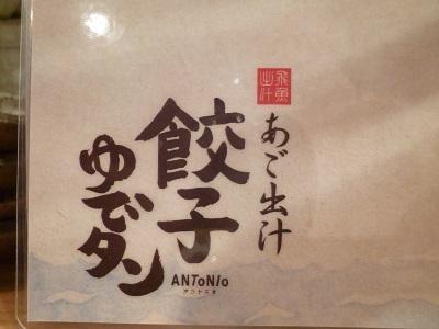 P1860270編集.jpg