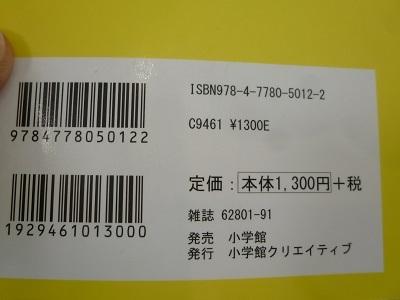 P1890726編集.jpg