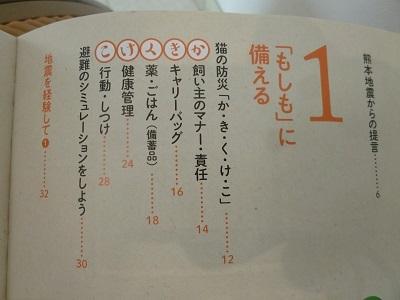 P1890727編集.jpg