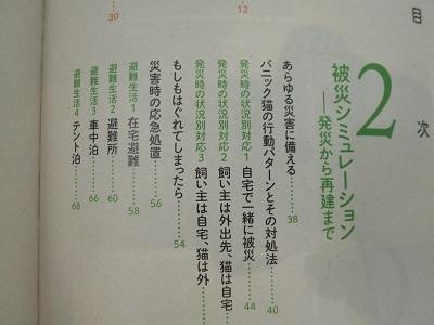 P1890728編集.jpg