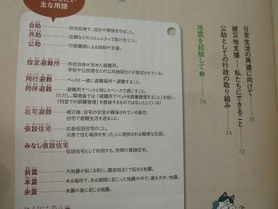 P1890730編集.jpg